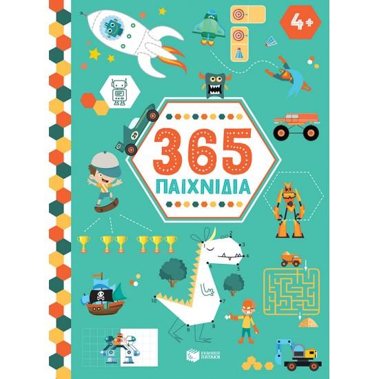 365 παιχνίδια (4+, πράσινο)