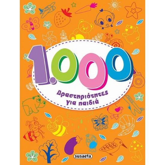 1000 ΔΡΑΣΤΗΡΙΟΤΗΤΕΣ ΓΙΑ ΠΑΙΔΙΑ
