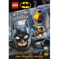 LEGO DC SUPERHEROES: ΝΥΧΤΕΡΙΝΗ ΠΕΡΙΠΟΛΙΑ!