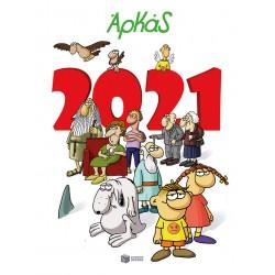 Ημερολόγιο 2021 - Αρκάς