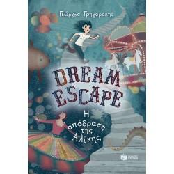 Dream Escape - Η απόδραση της Αλίκης