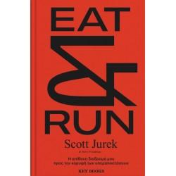Eat & Run - Η απίθανη διαδρομή μου προς την κορυφή των υπεραποστάσεων