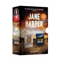 Κασετίνα Jane Harper: Χαμένος + Άγρια φύση