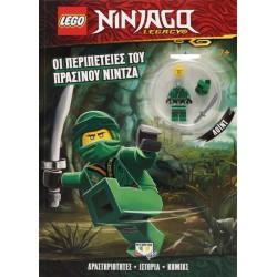 LEGO NINJAGO: ΟΙ ΠΕΡΙΠΕΤΕΙΕΣ ΤΟΥ ΠΡΑΣΙΝΟΥ ΝΙΝΤΖΑ