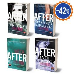 Σετ τεσσάρων βιβλίων της σειράς AFTER από την Anna Todd