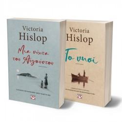 Σετ Victoria Hislop - Μια νύχτα του Αυγούστου + Το νησί