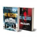 Σετ βιβλίων Jo Nesbo σε προσφορά