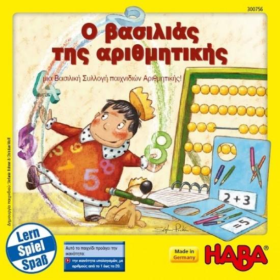 Haba Επιτραπέζιο εκπαιδευτικό 'Ο βασιλιάς της αριθμητικής'