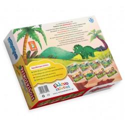 Μαθαίνω τους Δεινόσαυρους