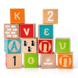 Svoora ξύλινοι κύβοι οξιάς , δημιουργίας λέξεων αριθμών σχημάτων και πράξεων